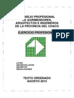 Libro Completo CPAAICH