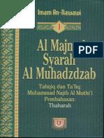 Al-Majmu' Syarah Muhadzab Terjemah Jilid 1