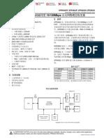 Texas-Instruments-TI-DP83822IFRHBT_C130498.pdf