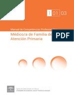 ME 1-01-03 Manual Competencias Médico de Familia de AP