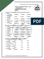 Sindh University past paper