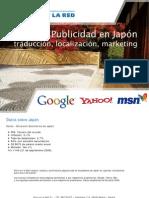Datos_Economia_Japon