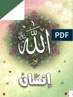 Allah Aur Insan_Part1