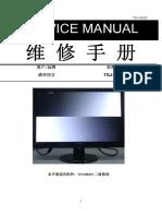 TGJ-19L82F SERVICE MANUAL