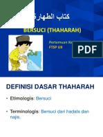 3- Thaharah