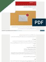 Email Alternative