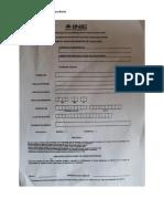 Formato único de registro de auxiliares