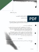 Wye Oak v. Iraq, 10-cv-1182 (D.D.C.), Dkt. 193-4