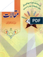 Maqaalat Irshadul Haq Athri