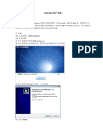NMS用户手册