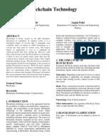 Paper Blockchain Technology