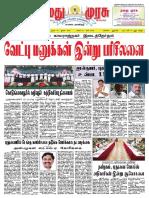 01-10-2019.pdf