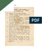 Margashira-Mahalakshmi-Vratham-PDF.pdf