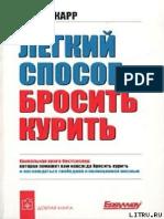 Allen Karr PDF