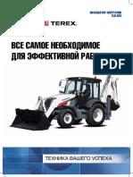 Terex TLB 825 TX.pdf