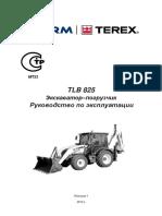 Теrex tlb-825 РЭ и ТО.pdf