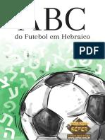 ABC Do Futebol Em Hebraico Editora Sefer