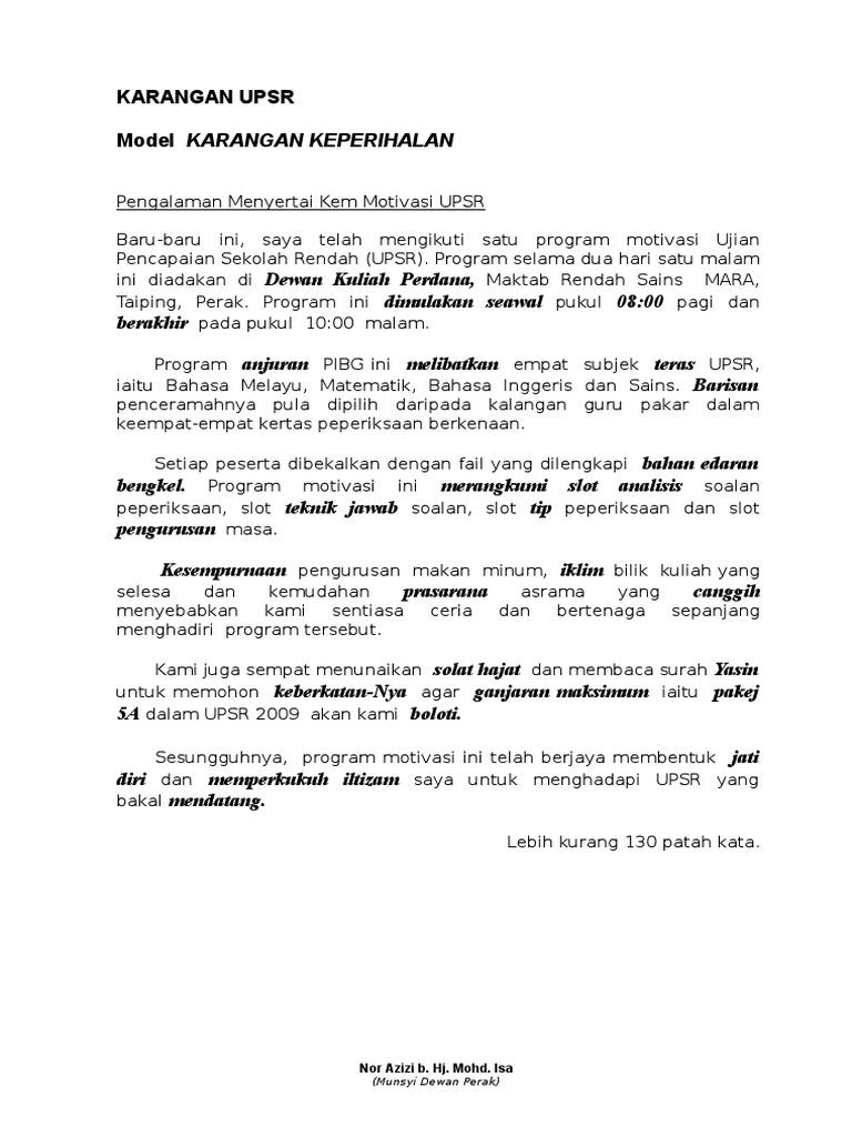 Azizi K2 Esei Pilihanc