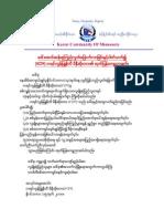 KCM Statement for Daw Aung San Su Kyi Release