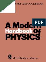 Yavorsky Detlaf a Modern Handbook of Physics Mir 1982