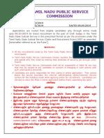 2019_25_CIVIL_JUGDE.pdf