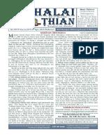 Thalai Thian 29.9.2019