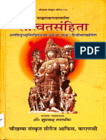 Satvata Samhita - Dr. Sudhakar Malaviya