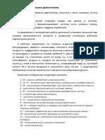 МКТФ Одесса