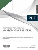 NeoChef_MS2595CIS_MFL69641310_CIS-RU_KZ-170419.pdf