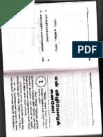 PR-ennagaththil unnai azhaiththaen.pdf