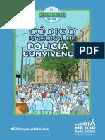 codigopolicia-2017
