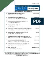 documenta.pdf