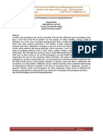 Impact_of_Packaging_on_Consumer_Buying (1).pdf