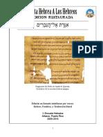 Hebreos Interlineal