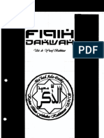 fiqih dakwah