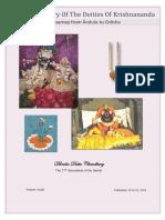 Brief History of the Deities of Krishnananda