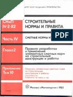 4294850154.pdf