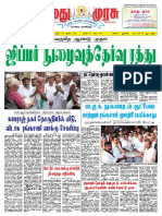 04-10-2019.pdf