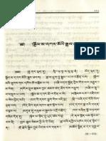 Sita Patra Sadhana