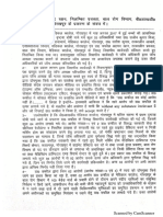 Kafeel Khan Yogi Govt Fresh Probe.pdf