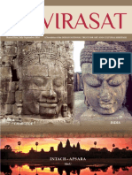 Virasat English July Sep16 1