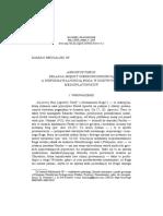 Damian Mrugalski OP, Agnostos Theos Relacja Między Nieskończonością a Niepoznawalnością Boga w Doktrynach Medioplatoników