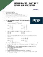 Hsc 12 question paper maths July 2017