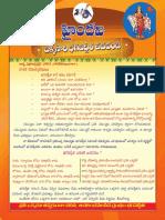 About Bhagavadgita