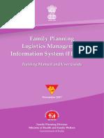 FP-LMIS Training Manual.pdf