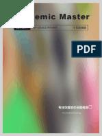 Academic Master.pdf