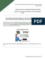 Wives of Prophet Muhammad (SAW) Azwaj-e-Mutaherat MCQs _ Islamiat MCQs