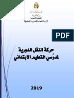 LivreMvtInstituteurs-Session2019