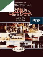 Seerat Un Nabi s.a.w - 2 by Maulana Shibli Nomani & Syed Sulaiman Nadvi