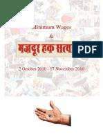 Minimum Wages and Mazdoor Haq Satyagraha Booklet